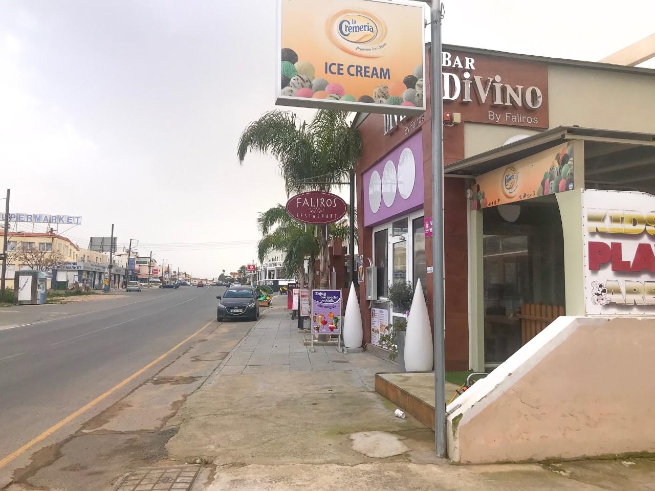 Ресторан Фалирос в Каппарисе