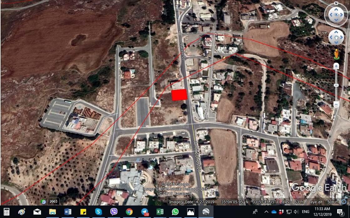 Земля на продажу на Кипре