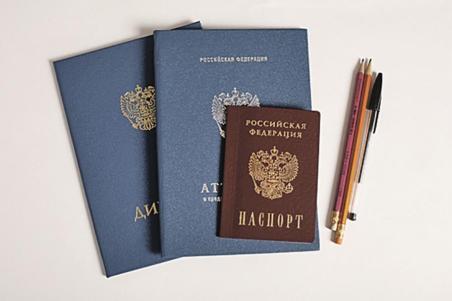 российский-диплом